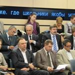 Координационный совет Москва РИА Новости