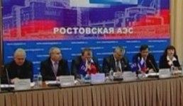 круглый-стол-в-ЦОИ-Ро-АЭС-Волгодонска