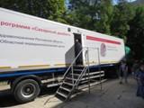 В Волгодонске три дня будет работать диамобиль из областной клинической больницы № 2